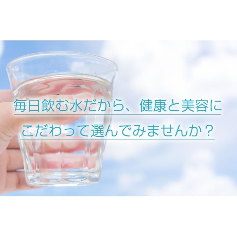 シリカ水 2L×10本 20L ミネラルウォーター 送料無料 くまもん 阿蘇外輪山天然優水 熊本シリカ天然水 シリカ 水 2リットル 美容 健康|foodys|07