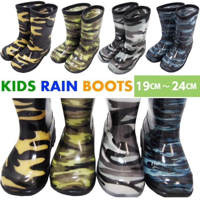 男児 メイサイ PVC レインブーツ 子供 男の子 長靴 迷彩柄 カモフラ 黒 緑 青 グレーの4色 foot-rain