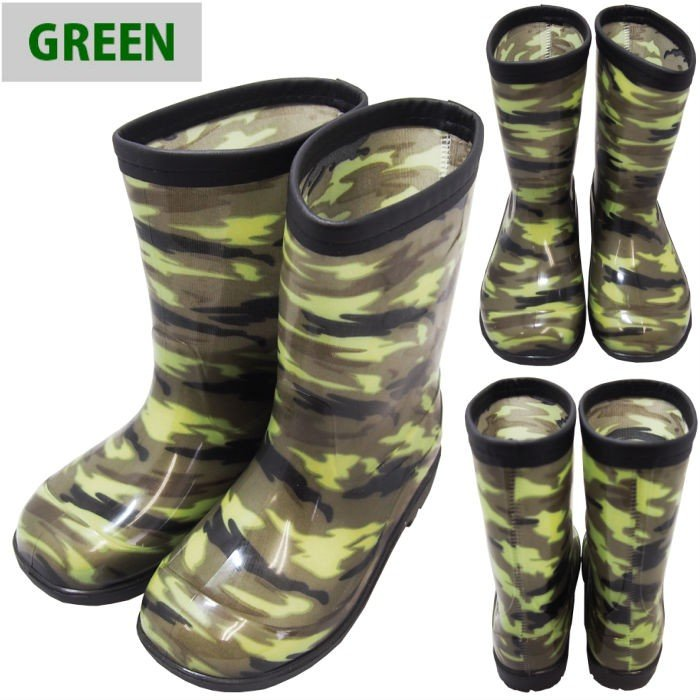 男児 メイサイ PVC レインブーツ 子供 男の子 長靴 迷彩柄 カモフラ 黒 緑 青 グレーの4色 foot-rain 04