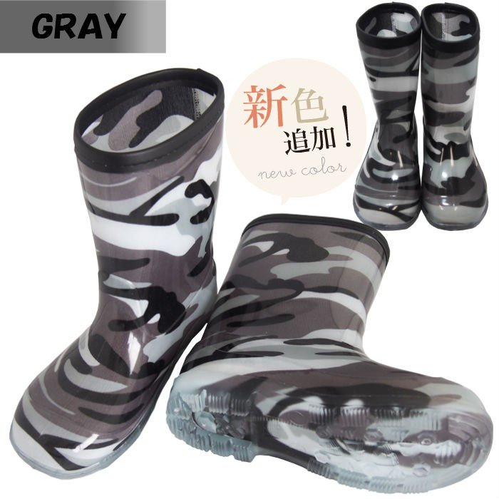 男児 メイサイ PVC レインブーツ 子供 男の子 長靴 迷彩柄 カモフラ 黒 緑 青 グレーの4色 foot-rain 05