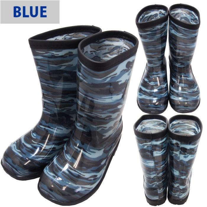 男児 メイサイ PVC レインブーツ 子供 男の子 長靴 迷彩柄 カモフラ 黒 緑 青 グレーの4色 foot-rain 06