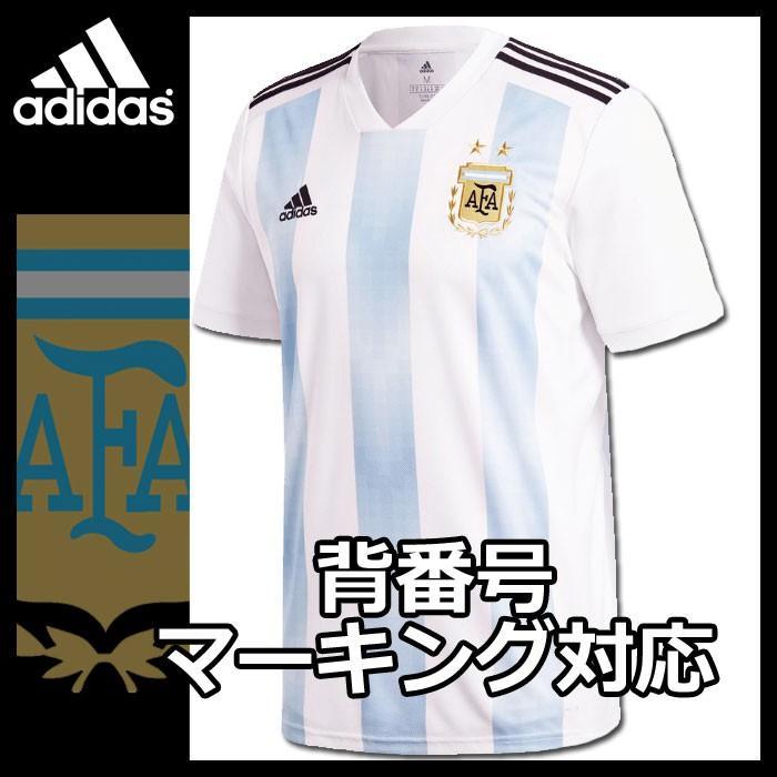 アルゼンチン代表 ユニフォーム 2018 ホーム 半袖 レプリカウェア adidas