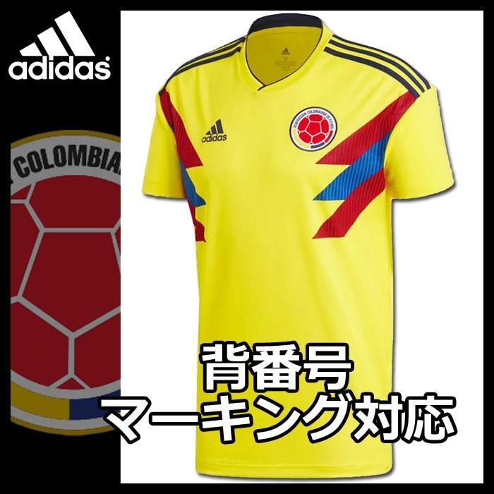 コロンビア代表 ユニフォーム 2018 ホーム 半袖 レプリカウェア adidas