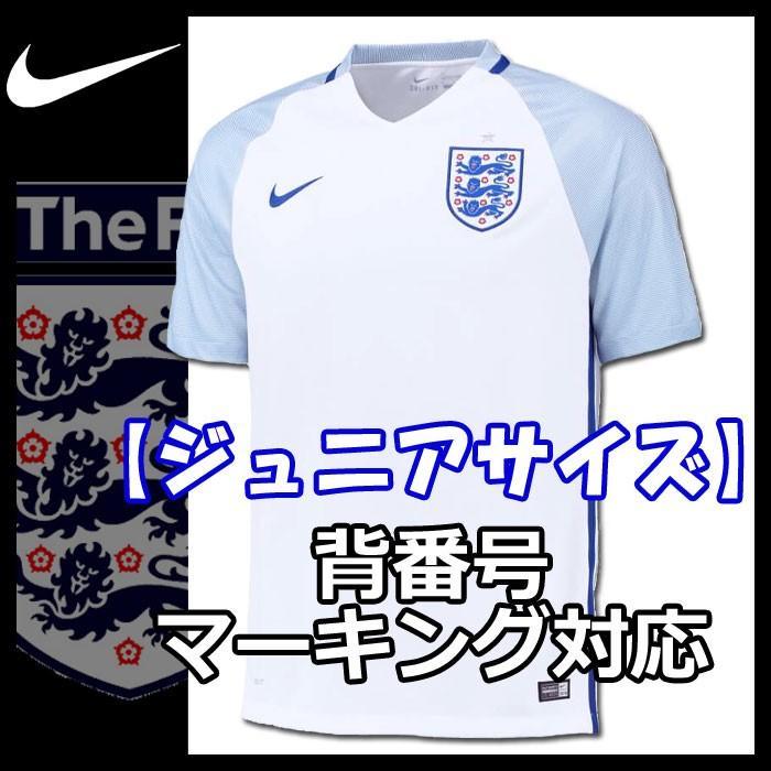 イングランド代表 ユニフォームジュニア2016ホーム半袖 レプリカウェア NIKE