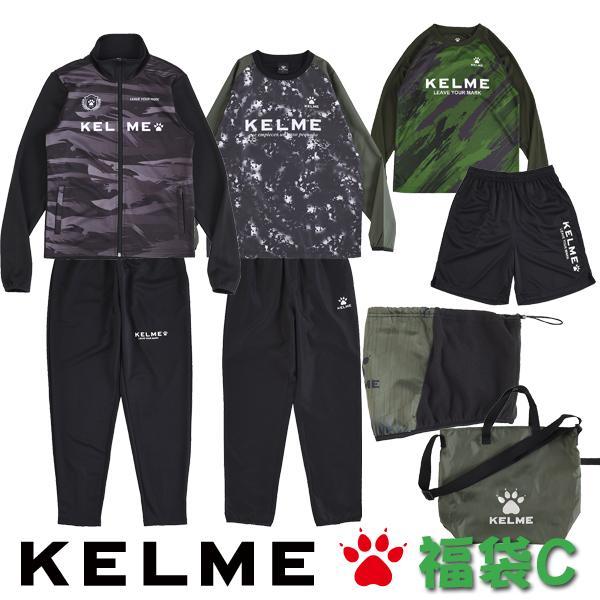 ケルメ(KELME,ケレメ)福袋2020-C 沖縄以外送料無料 12月中旬お届け予定