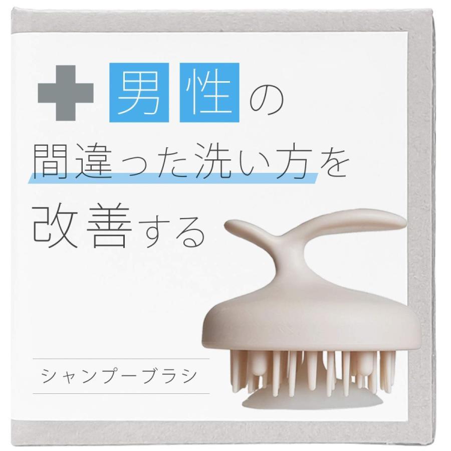 男性の間違った洗い方を改善するシャンプーブラシ 男性用 フケかゆみ 頭皮洗浄マッサージブラシ M
