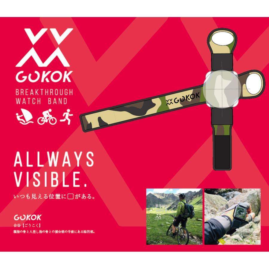 GOKOK Watch band 左手用 for-tune-shop