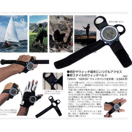 GOKOK Watch band 左手用 for-tune-shop 05