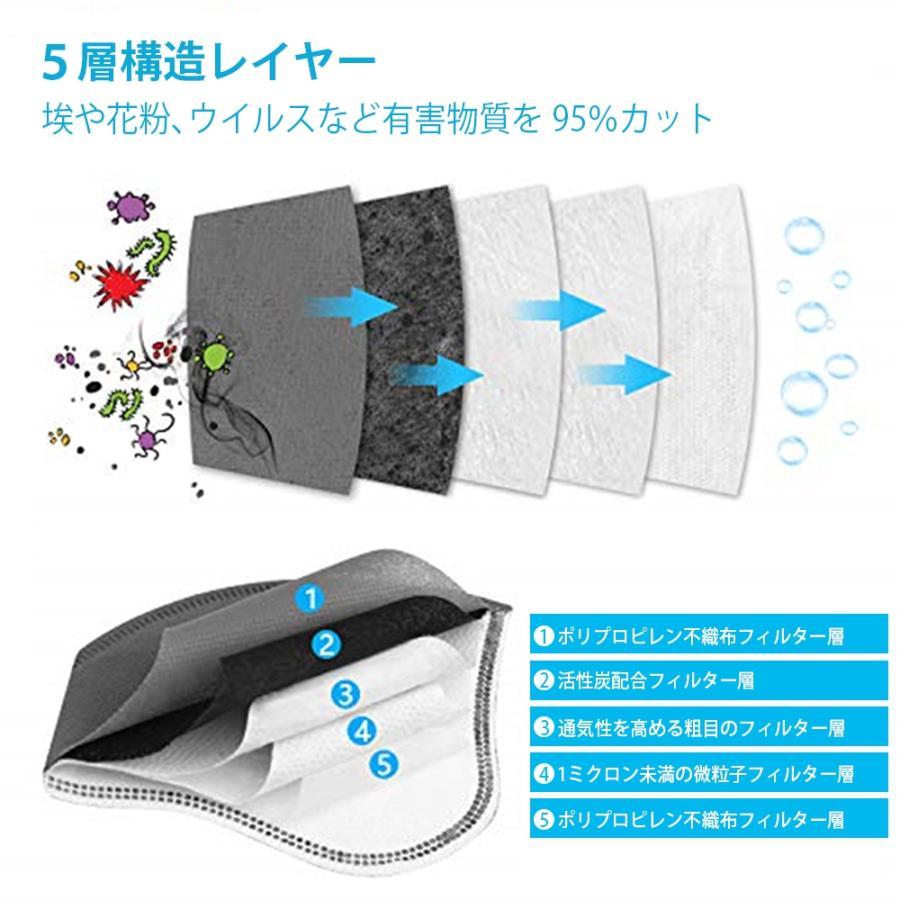 Fortune Sports Mask エアバルブ付きスポーツマスク用 交換フィルター10枚セット|for-tune-shop|04