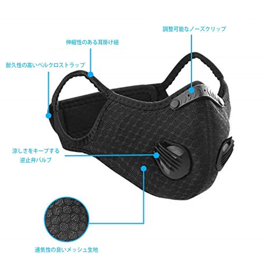 Fortune Sports Mask エアバルブ付きスポーツマスク ブラック PM2.5ウイルス花粉対応 洗える ムレない フィルター1枚付き for-tune-shop 06
