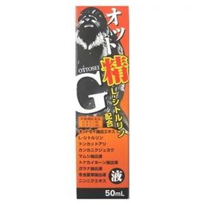 オット精G液 50ml[配送区分:A]