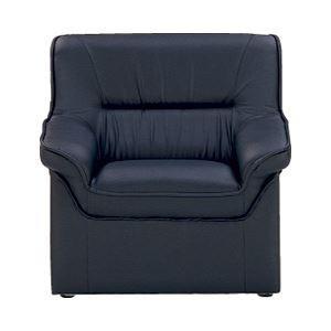 アイコ 応接椅子 応接椅子 アームチェア