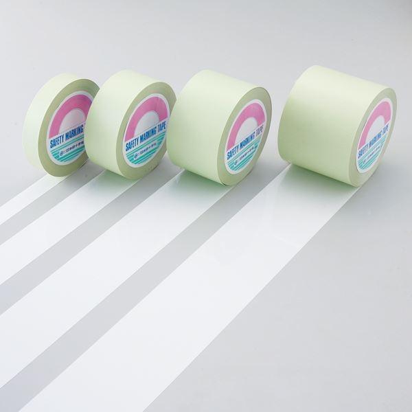 ガードテープ GT-751W カラー:白 75mm幅〔代引不可〕
