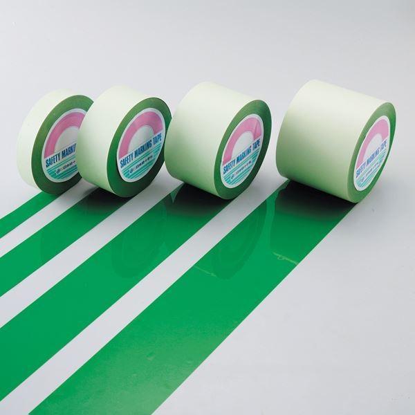 ガードテープ GT-751G カラー:緑 75mm幅〔代引不可〕