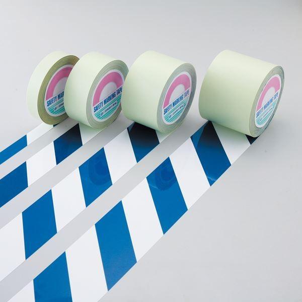 ガードテープ GT-501WBL カラー:白/青 50mm幅〔代引不可〕