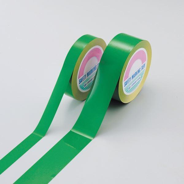 ガードテープ(再はく離タイプ) GTH-501G カラー:緑 50mm幅〔代引不可〕