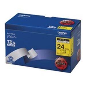 (業務用5セット) brother ブラザー工業 文字テープ/ラベルプリンター用テープ 〔幅:24mm〕 5個入り TZe-651V 黄に黒文字