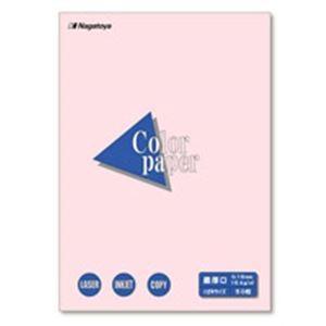 (業務用200セット) Nagatoya カラーペーパー/コピー用紙 〔はがき/最厚口 50枚〕 両面印刷対応 さくら