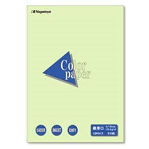(業務用200セット) Nagatoya カラーペーパー/コピー用紙 〔はがき/最厚口 50枚〕 両面印刷対応 若草