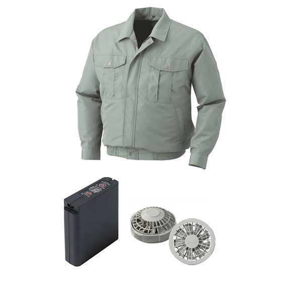 空調服 ポリエステル製ワーク空調服 大容量バッテリーセット ファンカラー:グレー 0540G22C07S2 〔カラー:モスグリーン サイズ:M〕