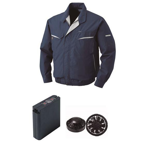 空調服 綿・ポリ混紡ワーク空調服 大容量バッテリーセット ファンカラー:ブラック 0470B22C03S3 〔カラー:ネイビー サイズ:L 〕