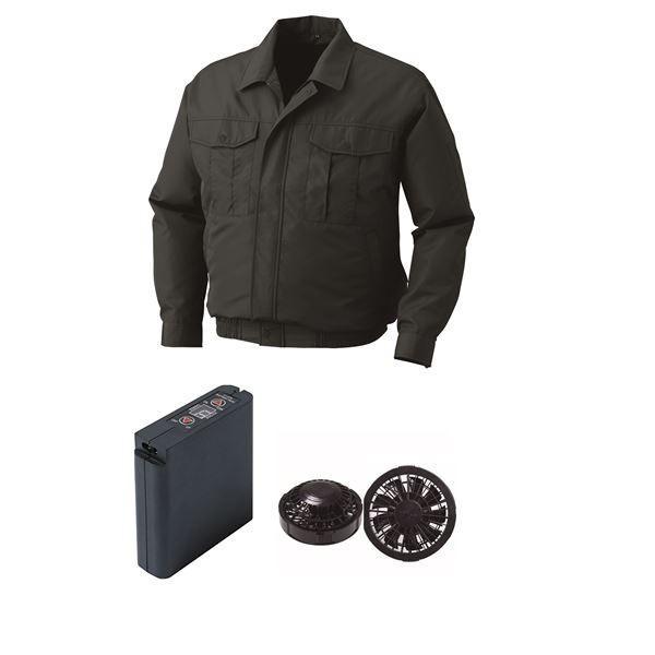 空調服 ポリエステル製ワーク空調服 大容量バッテリーセット ファンカラー:ブラック 0540B22C69S7 〔カラー:チャコール 〔カラー:チャコール 〔カラー:チャコール サイズ:5L 〕 52e