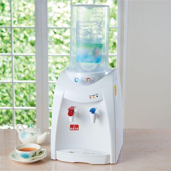 温冷水 ウォーターサーバー 〔幅27cm〕 コンパクト設計 卓上対応 ペットボトル対応 『おいしさポット』 〔ダイニング キッチン〕