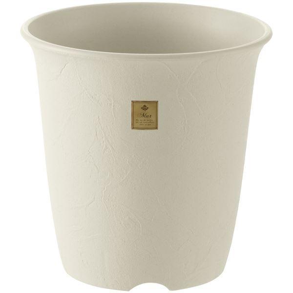 (まとめ) 植木鉢/ハイポット 〔8号 ホワイト〕 プラスチック製 ガーデニング用品 園芸 『ムール』 〔×30個セット〕