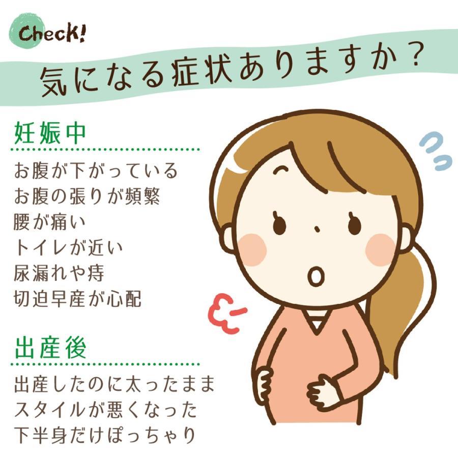 お腹 痛い 中期 妊娠