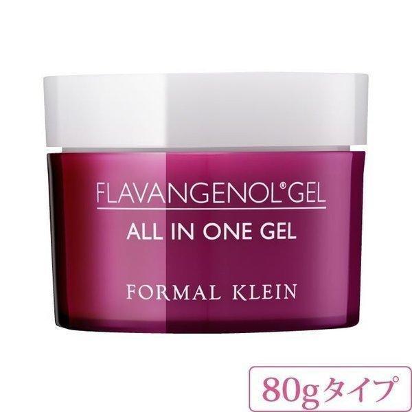 フラバンジェノール オールインワン ジェル 年齢による肌悩みに 化粧水 美容液 クリーム がこれ1つ 保湿 乾燥肌 化粧下地 にも 80g 再再販 新色追加して再販 化粧品