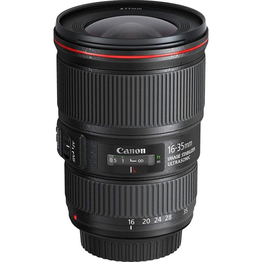 ブランド品専門の Canon 広角ズームレンズ F4L EF16-35mm Canon F4L IS IS USM フルサイズ対応 EF16-3540LIS, ギフトショップ フランクネス:703a1d92 --- grafis.com.tr