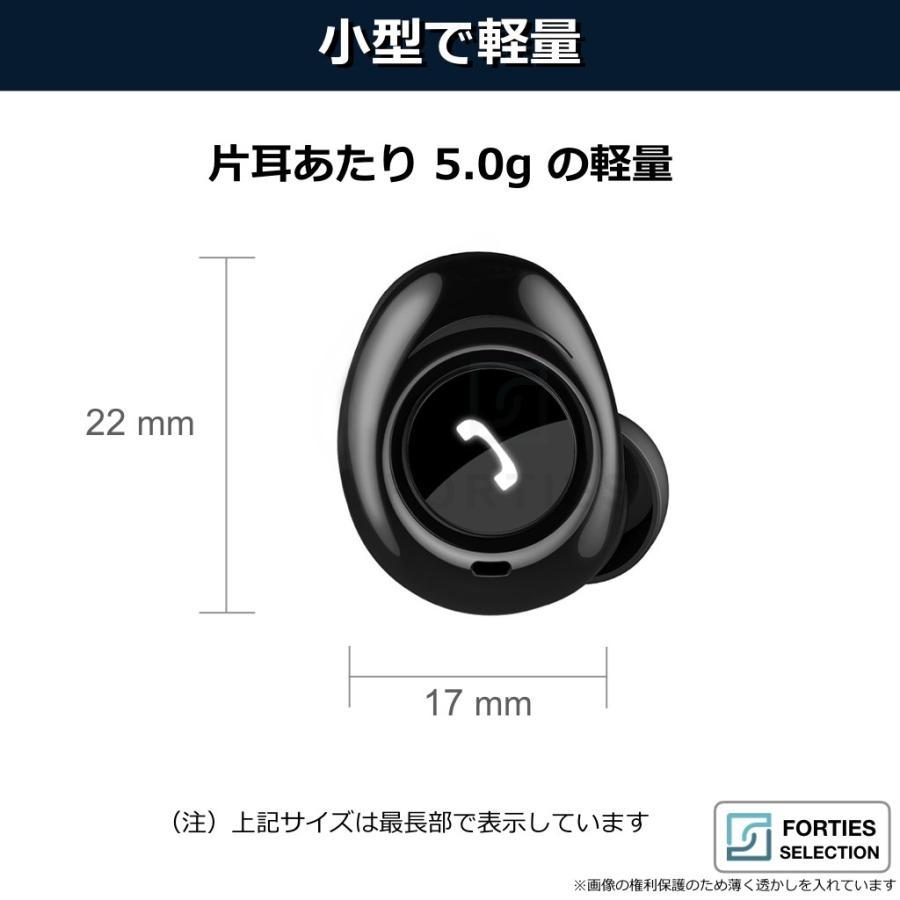 ワイヤレスイヤホン Bluetooth 5.0 防水 両耳 IPX5 ブルートゥース iPhone Android 充電ケース コンパクト ワイヤレス 小型 長時間 ポータブル|forties|11