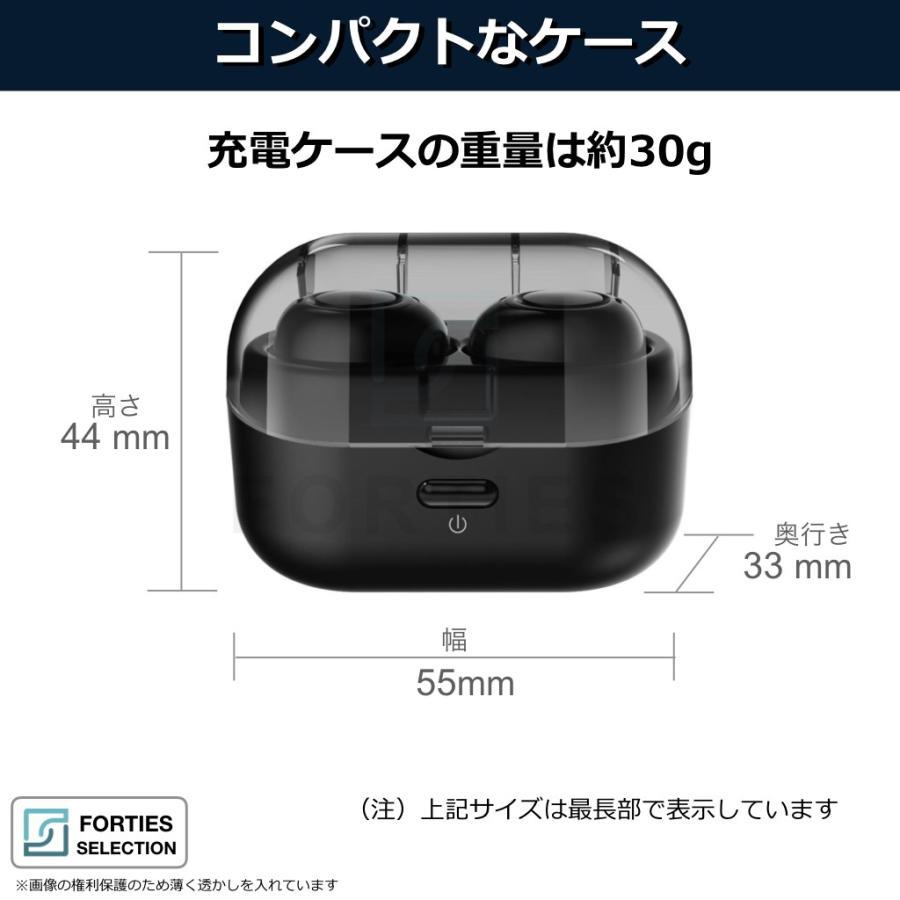 ワイヤレスイヤホン Bluetooth 5.0 防水 両耳 IPX5 ブルートゥース iPhone Android 充電ケース コンパクト ワイヤレス 小型 長時間 ポータブル|forties|12