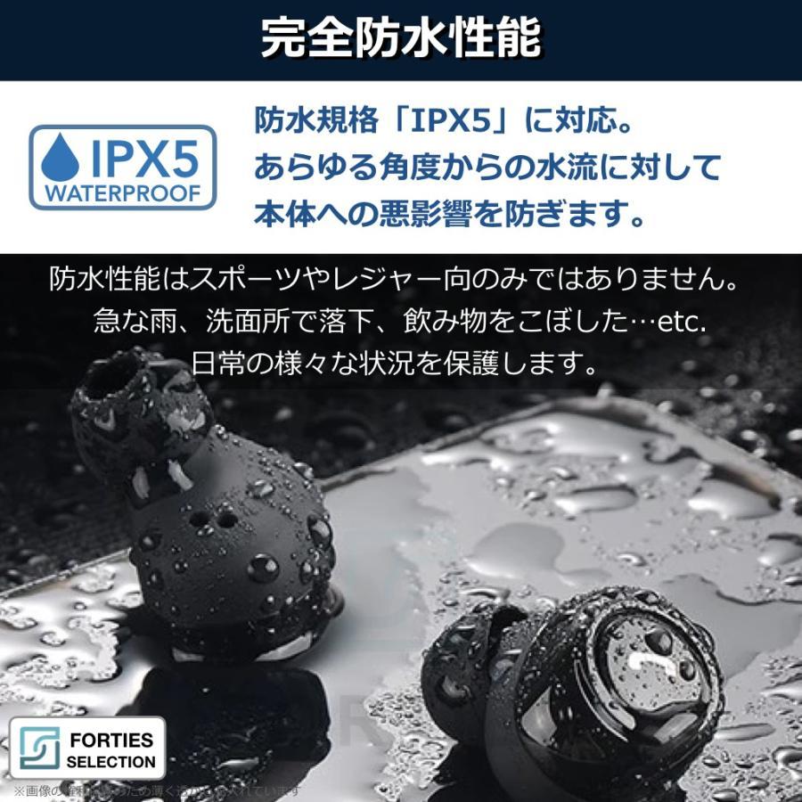 ワイヤレスイヤホン Bluetooth 5.0 防水 両耳 IPX5 ブルートゥース iPhone Android 充電ケース コンパクト ワイヤレス 小型 長時間 ポータブル|forties|05