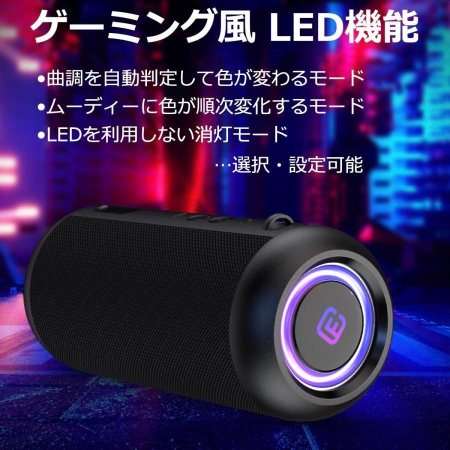 Bluetoothスピーカー ワイヤレス 高音質 大音量 重低音 防水 ゲーミング SDカード LED ハンズフリー お風呂 スマホ iPhone Android 40s CW1L forties 05