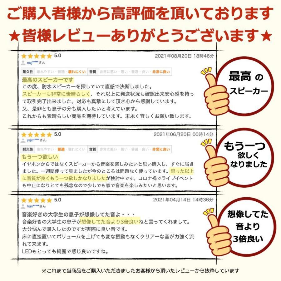 Bluetoothスピーカー ワイヤレス 高音質 大音量 重低音 防水 ゲーミング SDカード LED ハンズフリー お風呂 スマホ iPhone Android 40s CW1L forties 06
