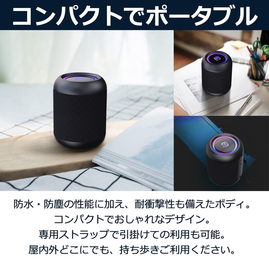 Bluetooth スピーカー 小型 高音質 重低音 防水 防塵 SDカード お風呂 LED ワイヤレス コンパクト ハンズフリー スマホ iPhone Android 40s CW1LC|forties|13