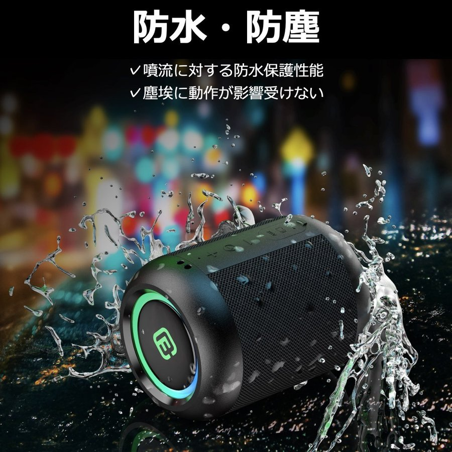 Bluetooth スピーカー 小型 高音質 重低音 防水 防塵 SDカード お風呂 LED ワイヤレス コンパクト ハンズフリー スマホ iPhone Android 40s CW1LC|forties|05