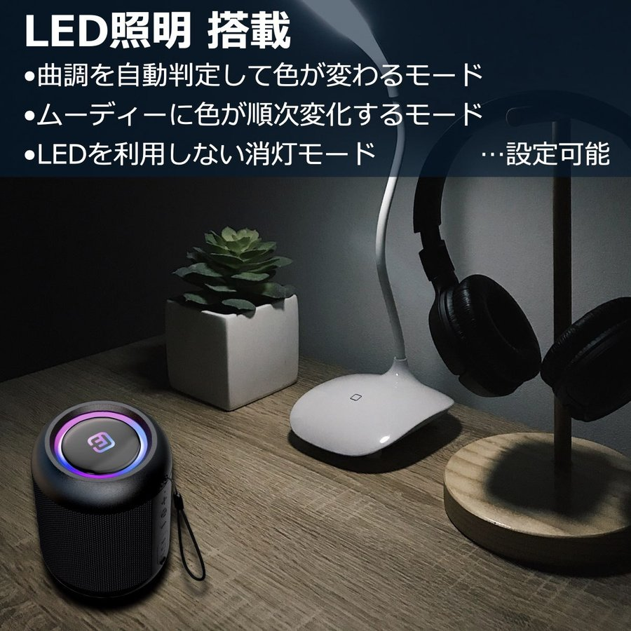 Bluetooth スピーカー 小型 高音質 重低音 防水 防塵 SDカード お風呂 LED ワイヤレス コンパクト ハンズフリー スマホ iPhone Android 40s CW1LC|forties|06