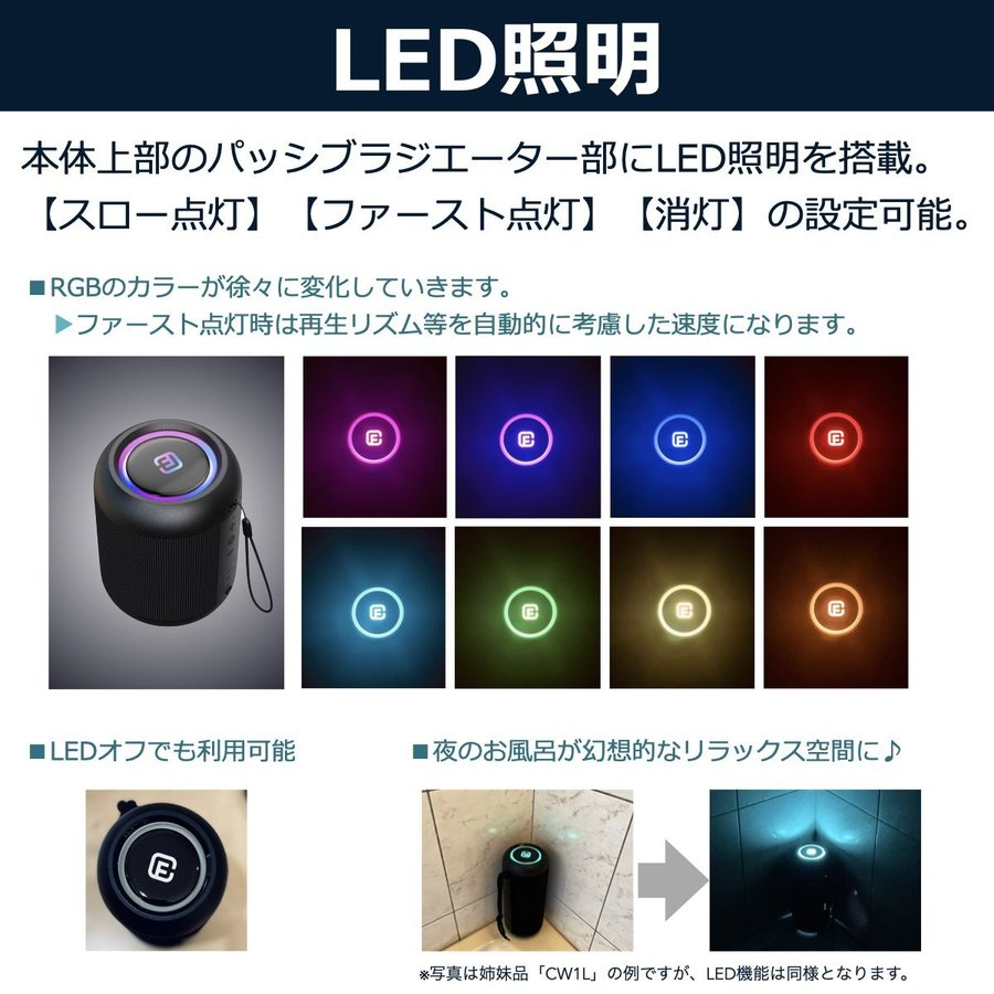 Bluetooth スピーカー 小型 高音質 重低音 防水 防塵 SDカード お風呂 LED ワイヤレス コンパクト ハンズフリー スマホ iPhone Android 40s CW1LC|forties|10
