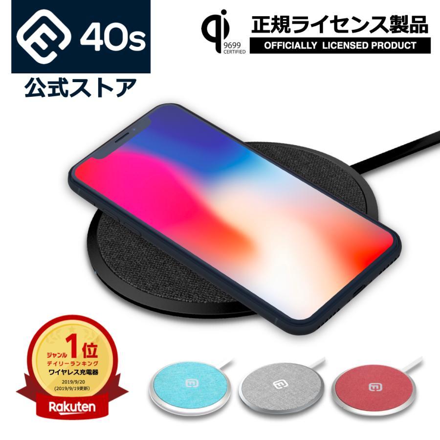 ワイヤレス充電器 iPhone 急速 Qi 充電器 iPhone12 Android ワイヤレス 急速充電 置くだけ 薄型 ワイヤレス充電 Qi充電器 パッド型 iPhone11 SE XR XS 40s DTP1|forties