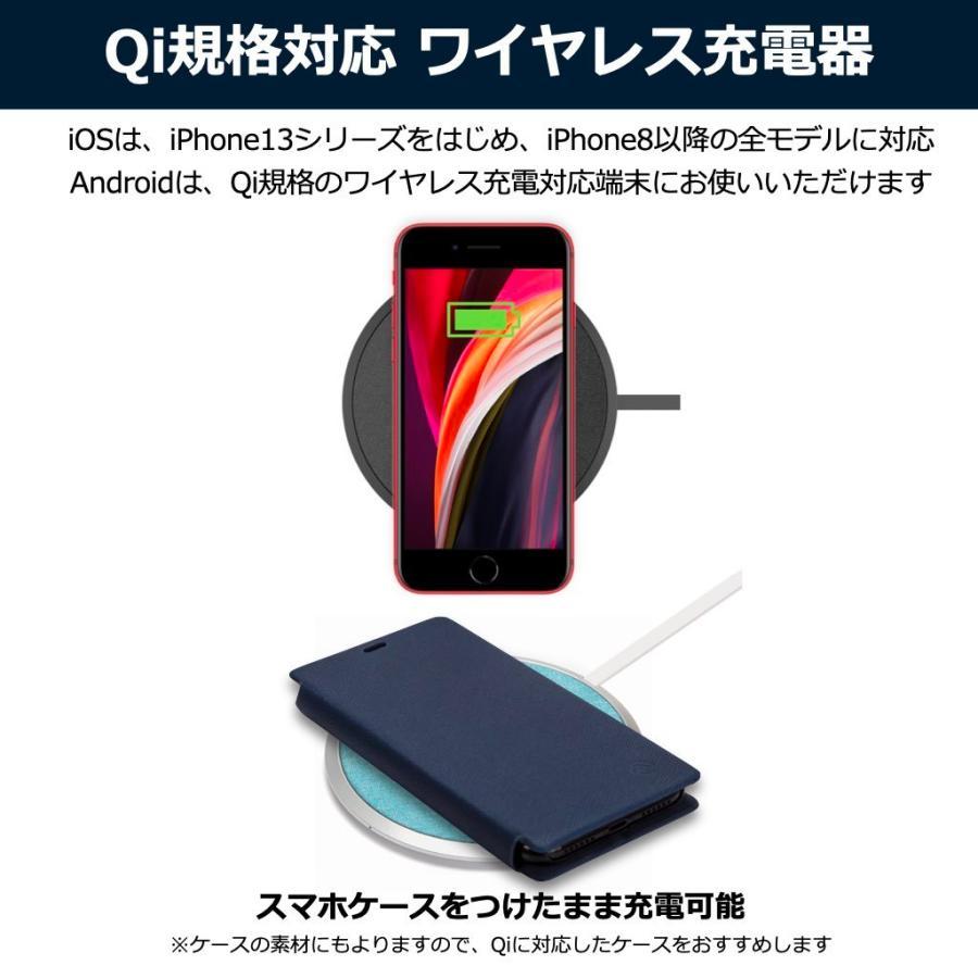 ワイヤレス充電器 iPhone 急速 Qi 充電器 iPhone12 Android ワイヤレス 急速充電 置くだけ 薄型 ワイヤレス充電 Qi充電器 パッド型 iPhone11 SE XR XS 40s DTP1|forties|06