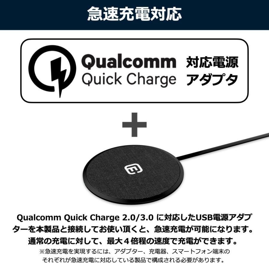 ワイヤレス充電器 iPhone 急速 Qi 充電器 iPhone12 Android ワイヤレス 急速充電 置くだけ 薄型 ワイヤレス充電 Qi充電器 パッド型 iPhone11 SE XR XS 40s DTP1|forties|07