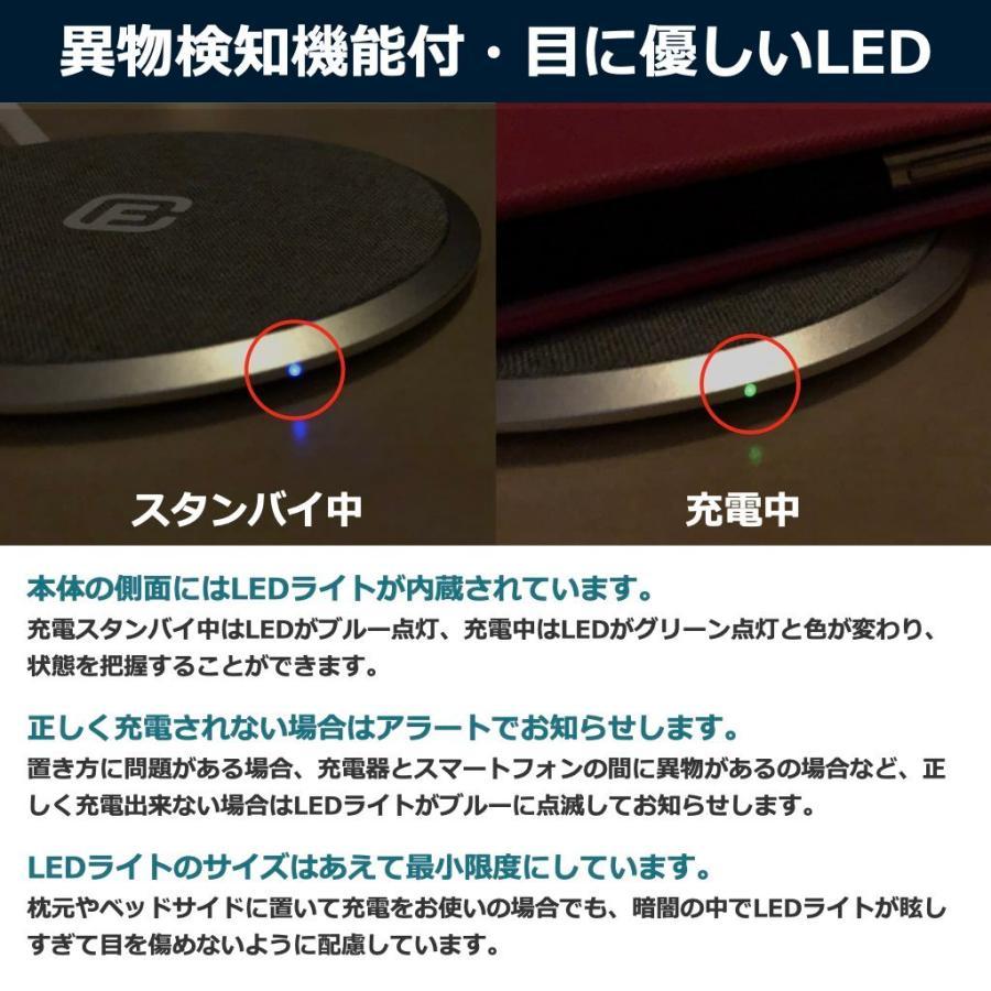 ワイヤレス充電器 iPhone 急速 Qi 充電器 iPhone12 Android ワイヤレス 急速充電 置くだけ 薄型 ワイヤレス充電 Qi充電器 パッド型 iPhone11 SE XR XS 40s DTP1|forties|09
