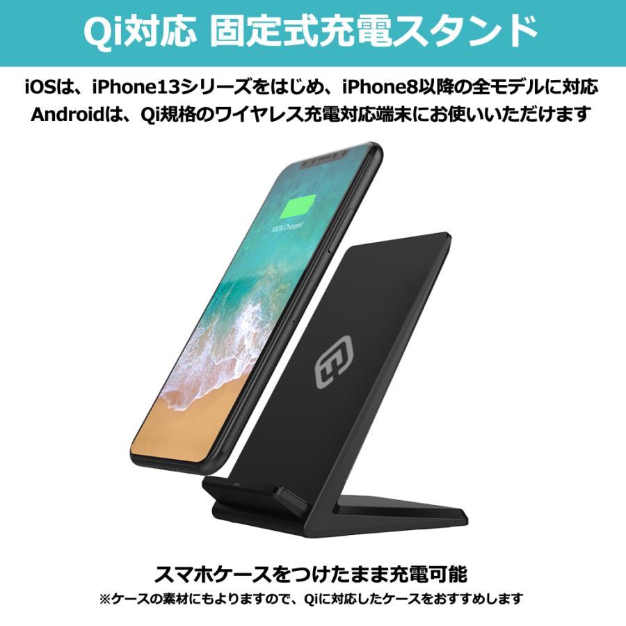 ワイヤレス充電器 iPhone 充電 急速 スタンド ワイヤレス充電 Qi 2コイル 無線充電 Android iPhone13 iPhone12 Pro Max mini iPhone11 SE iPhone8 40s FIS1|forties|03