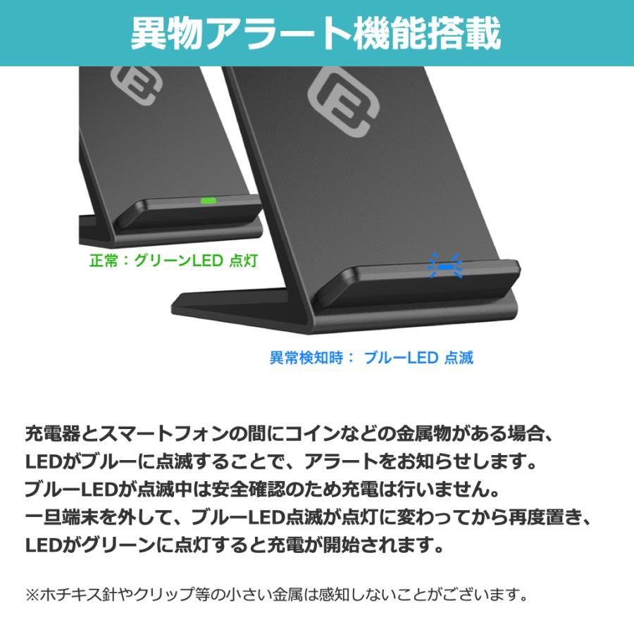 ワイヤレス充電器 iPhone 充電 急速 スタンド ワイヤレス充電 Qi 2コイル 無線充電 Android iPhone13 iPhone12 Pro Max mini iPhone11 SE iPhone8 40s FIS1|forties|07