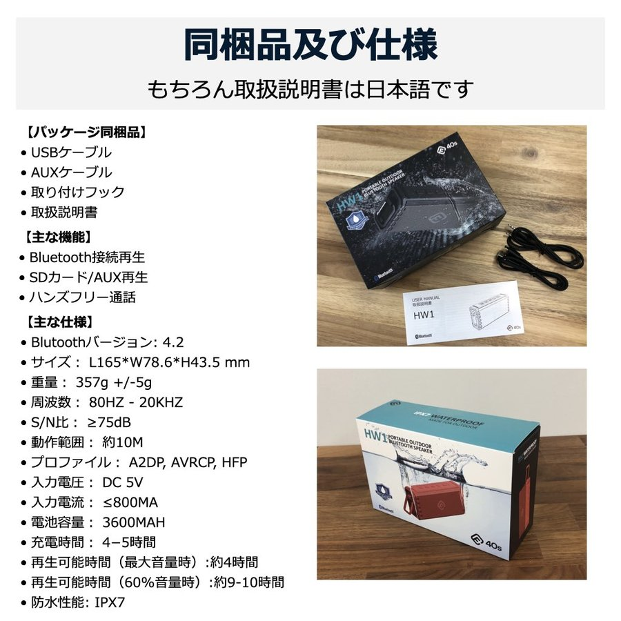 Bluetooth スピーカー 防水 高音質 大音量 重低音 アウトドア ステレオ ブルートゥーススピーカーおしゃれ SDカード ワイヤレス スマホ 風呂 ポータブル 40s HW1 forties 16