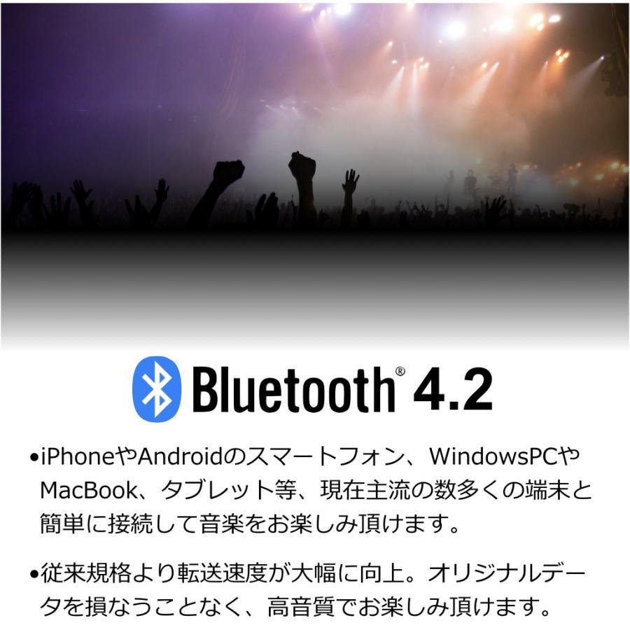スピーカー Bluetooth ブルートゥース 防水 高音質 重低音 おしゃれ 大音量 SD iphone ワイヤレス スマホ ポータブル 40s HW1|forties|07
