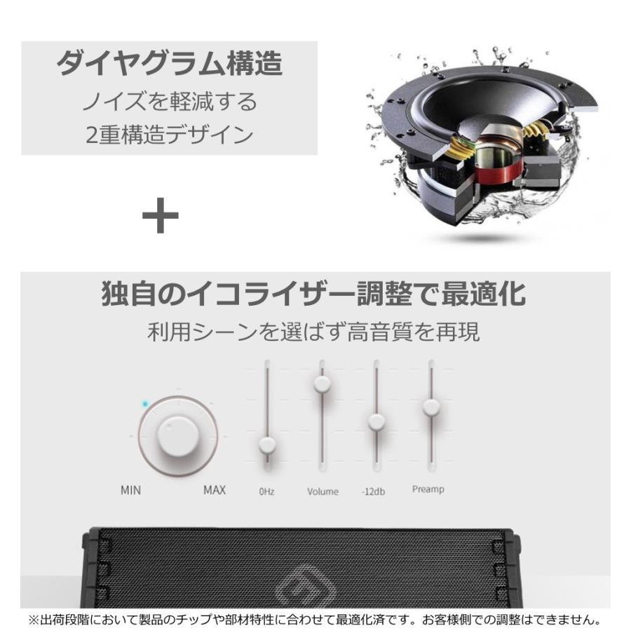 スピーカー Bluetooth ブルートゥース 防水 高音質 重低音 おしゃれ 大音量 SD iphone ワイヤレス スマホ ポータブル 40s HW1|forties|09