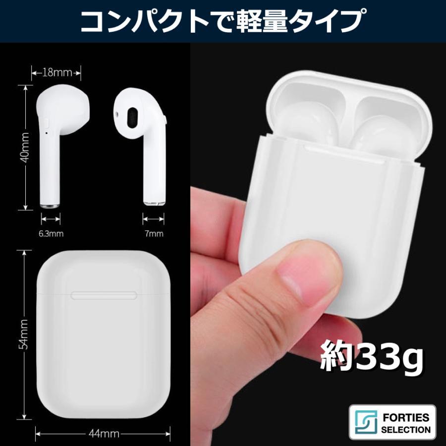 ワイヤレスイヤホン Bluetooth iPhone 高音質 改善版 両耳 片耳 ハンズフリー 通話 マイク ブルートゥース イヤフォン 充電ケース Android forties 04